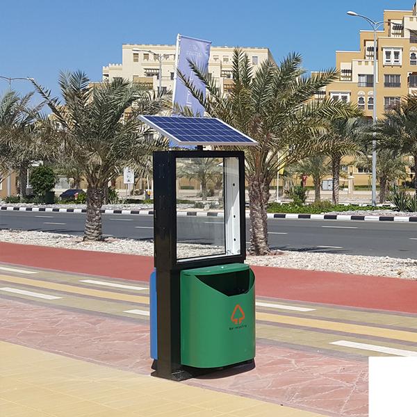 Solar Trash Bin